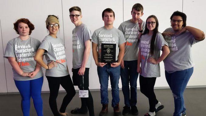 Lynn Camp Beta Club Winners